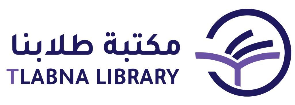 مكتبة طلابنا | مكتبة تعليمية متكاملة
